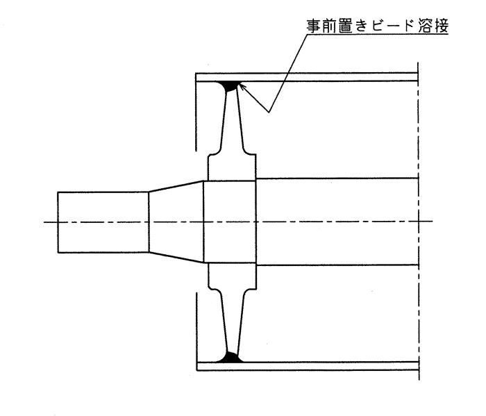 置きビード構造(中荷重用)